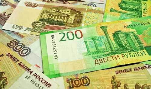 курс долара рубль рос форекс